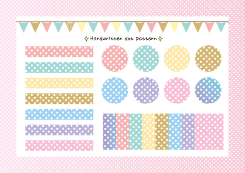 Hand-drawn dot pattern