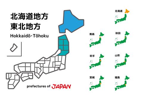 일본지도 홋카이도 동북 지방