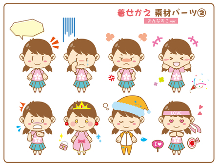 You can dress up 1 (Kyoraku)