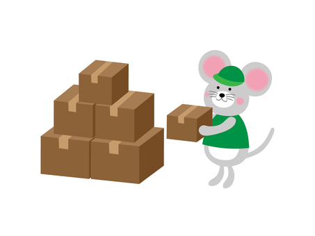 Mouse is moving