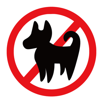 Prohibited mark (dog)