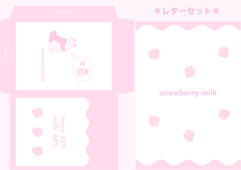 Strawberry milk letter