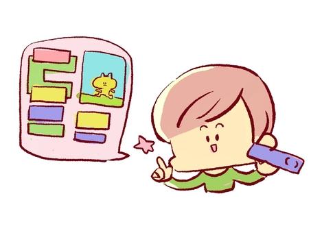 Boy explaining programming