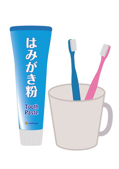 Toothbrush with toothpaste and cup