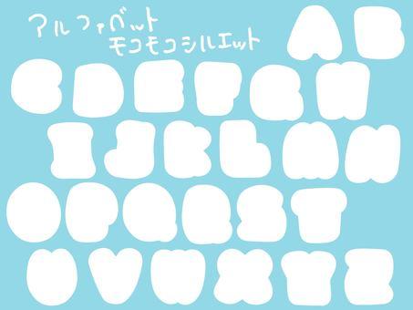 字母表的Mokomoko剪影