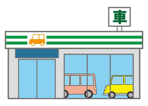 건물 07_01 (차 가게)