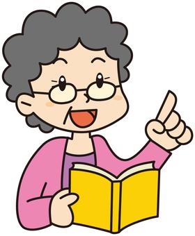 Granny reading a book