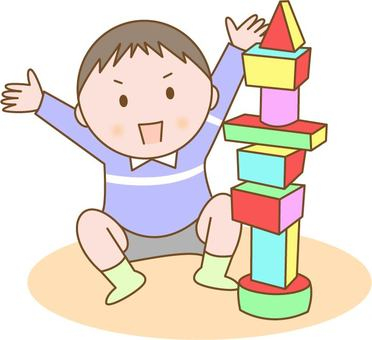 Children who are pleased with high pile building blocks