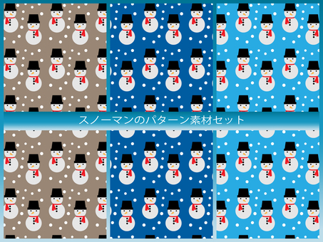 It is a pattern material set of snowman.