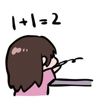 Mathematics lessons