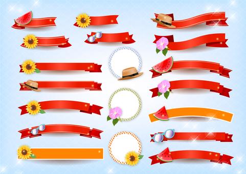 Summer illustration ribbon frame set