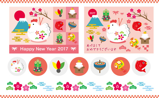 New year greeting card material Pink