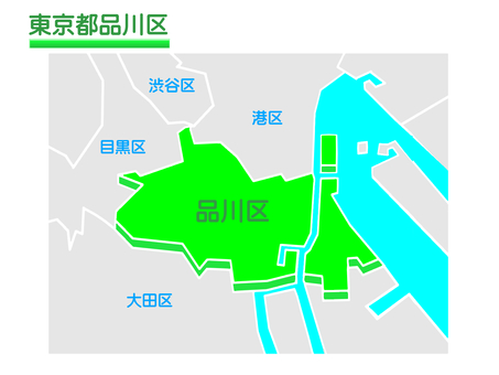 Shinagawa Ward 2