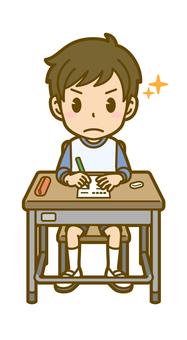 Boys (children): A_ test 03FS