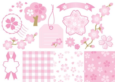 Sakura Material
