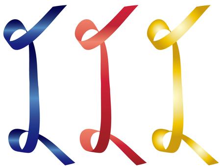 Ribbon 25