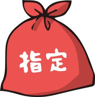 Designated garbage bag