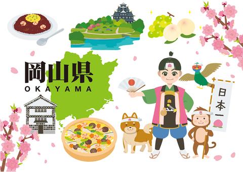 Okayama prefecture set