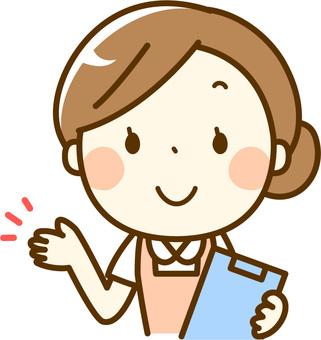 Dental hygienist _ guide