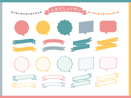 Set of speech bubbles and ribbons