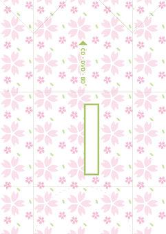 CD 케이스 01