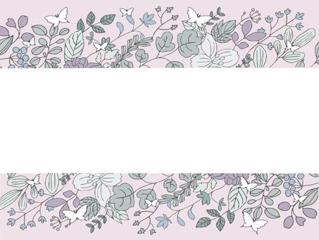 꽃과 나비의 프레임 4