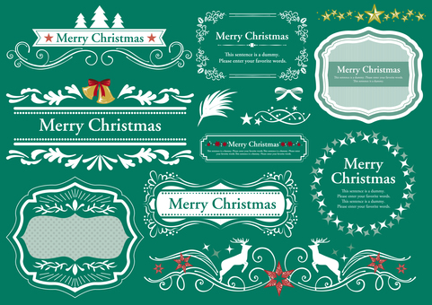 Set Material 014 Christmas Frame