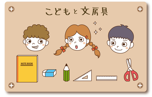 Children and stationery