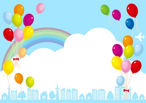 青空虹と風船とビル風景フレーム枠