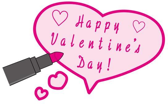 Valentine Callout 01