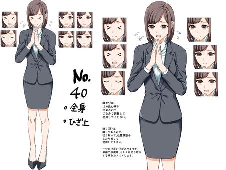 OL山田さん38