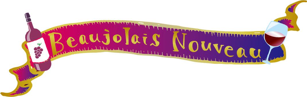 Beaujolais Nouveau logo