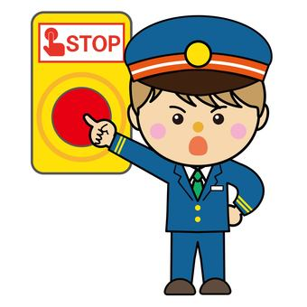 Emergency stop button 01_05 (conductor)