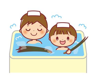 こどもの日 菖蒲湯に入る兄弟
