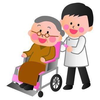 长期护理(轮椅)