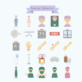 Surgery illustration