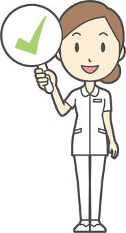 Dumpling nurse white coat -020-whole body