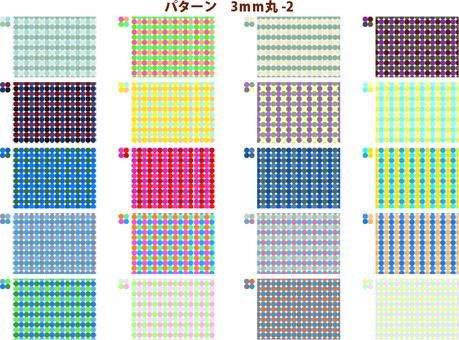 Pattern 3 mm round 2