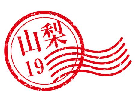 Yamanashi stamp