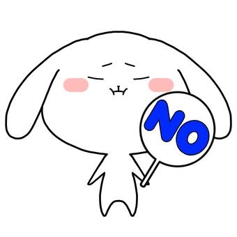 Rabbit NO