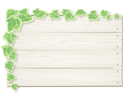 White square Ivy signboard