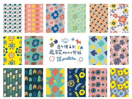Can be used in various ways! Nordic yurukawa wallpaper