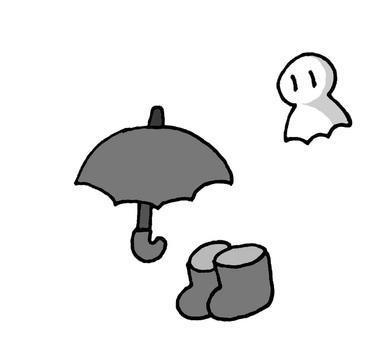 Rain gear black and white