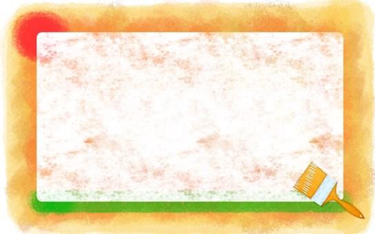 Dusk card