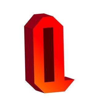 Three-dimensional text Q
