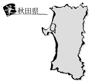 05 Akita-ken
