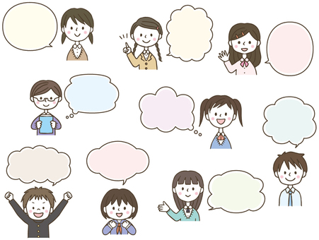 Cute hand-drawn middle school student high school speech bubble