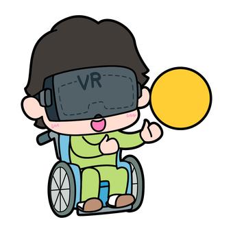 VR / Medical
