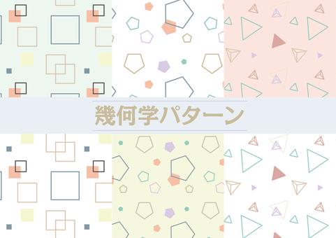幾何学パターン_1