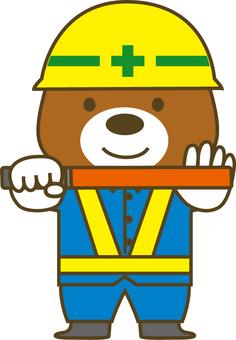 Yellow Bear Guardman 4